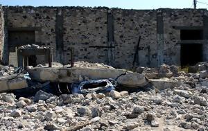 Σεισμός, Συγκλονίζουν, seismos, sygklonizoun