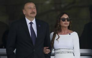 Δωρεάν, Αζερμπαϊτζάν Ιλχάμ Αλίεφ, dorean, azerbaitzan ilcham alief