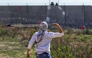 Παλαιστίνιοι, palaistinioi