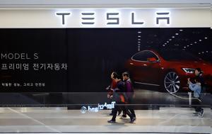 Tesla, Νότιο Κορέα, Tesla, notio korea