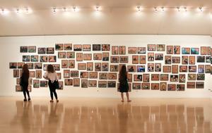 Φωτογραφίες, fotografies
