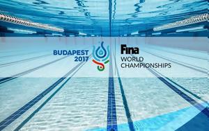 Ημιτελικοί, Τελικοί Κολύμβησης, ΕΡΤ2, imitelikoi, telikoi kolymvisis, ert2