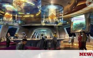 Αυτό, Star Wars, Walt Disney World Resort, afto, Star Wars, Walt Disney World Resort
