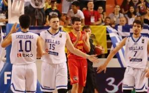 Eurobasket U-20, Ελλάδα, 77-56, Ισπανία, Eurobasket U-20, ellada, 77-56, ispania