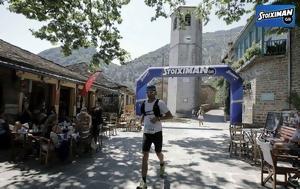 Zagori Mountain Running, Νικητής, Θεοδωρακάκος, Zagori Mountain Running, nikitis, theodorakakos