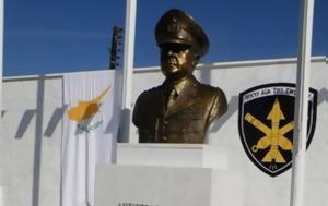 Εμμανουήλ Χατζηδάκης, Χανιώτης Συνταγματάρχης, Κύπρο | Photos, emmanouil chatzidakis, chaniotis syntagmatarchis, kypro | Photos