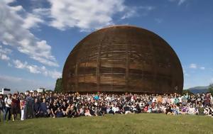 Πρακτική, CERN, praktiki, CERN