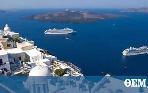 Ελλάδα, 6-7 -κόμβοους, - Οτιδήποτε, ellada, 6-7 -komvoous, - otidipote