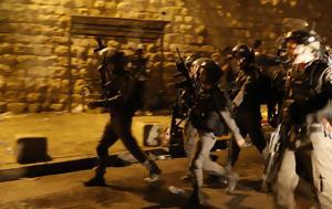 Ακόμη, Παλαιστίνιοι, akomi, palaistinioi