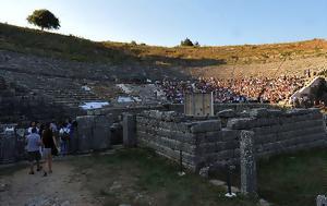 Μήδεια, Δωδώνη, 1ο Φεστιβάλ Αρχαίου Δράματος, mideia, dodoni, 1o festival archaiou dramatos