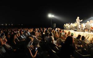 Κλείστε, 12ο Διεθνές Μουσικό Φεστιβάλ Αίγινας, kleiste, 12o diethnes mousiko festival aiginas