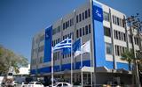 Βαρουφάκη, Τσίπρας,varoufaki, tsipras