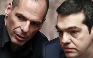 Τσίπρας-Βαρουφάκης, Σχέση…απάτης, tsipras-varoufakis, schesi…apatis