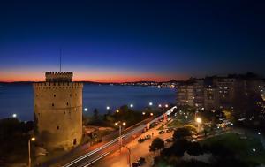Θεσσαλονίκη, thessaloniki