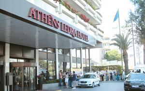 Μάχες, Αθήνα, maches, athina