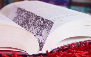 Τα βιβλία και το καλοκαίρι