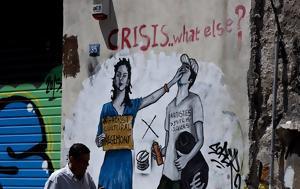 Φτωχοποίηση, Ενιαίας Αγοράς, ftochopoiisi, eniaias agoras
