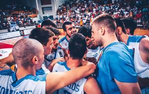 Μπάσκετ, Έτοιμη, Εθνική Νέων, basket, etoimi, ethniki neon