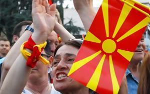 Κρίσιμη, 2018, Σκόπια, krisimi, 2018, skopia