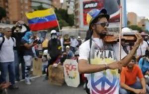 Βενεζουέλα, -θα, venezouela, -tha