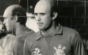 Πέθανε, Βραζιλίας, 1982, pethane, vrazilias, 1982