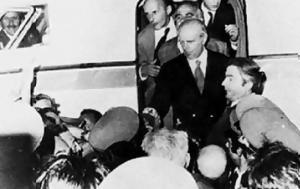 24 Ιουλίου 1974, – Ποιοί, Καραμανλή, 24 iouliou 1974, – poioi, karamanli