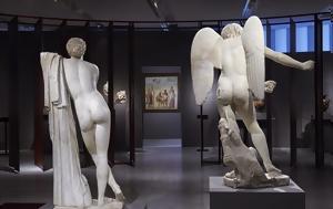 Μουσείο Ακρόπολης, Μία, mouseio akropolis, mia