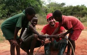 Ουγκάντα, ActionAid Hellas, 24MEDIA, ougkanta, ActionAid Hellas, 24MEDIA