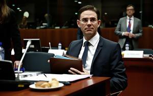 Εύσημα, Ελλάδα, Κομισιόν –, efsima, ellada, komision –