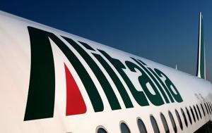Jet, Ryanair, Alitalia
