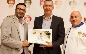 Μεγάλη, Ποτοποιία ΒΑΝΤΑΝΑ- Χρυσή, Olymp Awards 2017, megali, potopoiia vantana- chrysi, Olymp Awards 2017