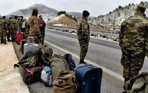 10 από τις χειρότερες μεταθέσεις που μπορούν να σου τύχουν στον ελληνικό στρατό