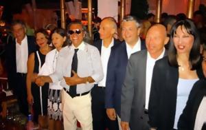 Υπουργοί, Ψινάκη, ypourgoi, psinaki