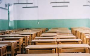 Καθορισμός Δυσπρόσιτων Σχολείων Δευτεροβάθμιας Εκπαίδευσης, kathorismos dysprositon scholeion defterovathmias ekpaidefsis