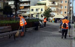 Δήμος Αθηναίων, Καθαριότητα, dimos athinaion, kathariotita