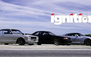 Nissan GT-R, Hakosuka, Skyline R32
