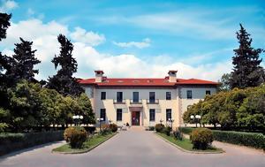 Χαροκόπειο Πανεπιστήμιο, charokopeio panepistimio