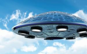 Είδαν UFO, Ρίχτερ, eidan UFO, richter