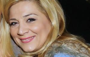 Έλενα Πολυκάρπου, elena polykarpou