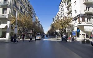 Επαναληπτικοί, Θεσσαλονίκης, epanaliptikoi, thessalonikis
