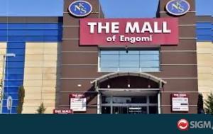 Mall, Engomi