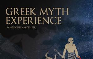 Greek Myth Experience, Μύθος, Θησέα, Μινώταυρου, Greek Myth Experience, mythos, thisea, minotavrou