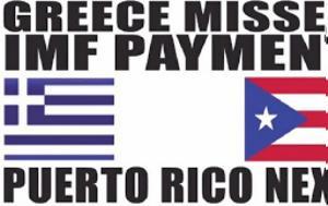 Αποικίες, Διεθνούς Νομισματικού Ταμείου, apoikies, diethnous nomismatikou tameiou