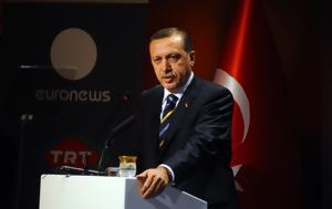 Βρώμικα, Τουρκίας, Μολών Λαβέ…, vromika, tourkias, molon lave…