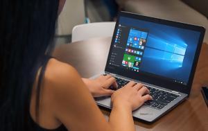 Πείτε, Windows 10, Fall Creators Update, peite, Windows 10, Fall Creators Update