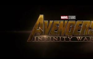 Διέρρευσε -screen, Avengers, Infinity War, dierrefse -screen, Avengers, Infinity War