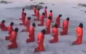 Μαζική, Λιβύη, maziki, livyi