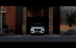 Volvo XC60, Πούλιτζερ, Volvo XC60, poulitzer