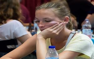Δυνατές, 10ο Διεθνές Σκακιστικό Τουρνουά Παλαιόχωρας, dynates, 10o diethnes skakistiko tournoua palaiochoras
