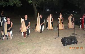 Μουσική, Ιερό, Ιτωνίας Αθηνάς, Φίλια, mousiki, iero, itonias athinas, filia